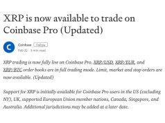 Coinbase Pro voegt XRP toe!