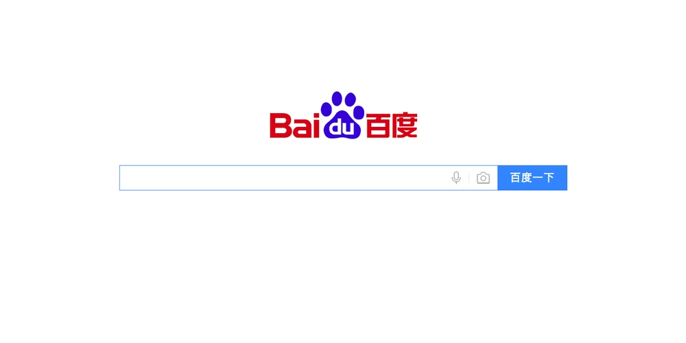 Bitcoin nummer één in zoekmachine Baidu
