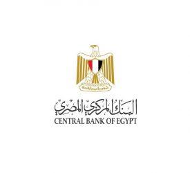 Egyptische Centrale Bank stelt licentie voor crypto gerelateerde activiteiten voor